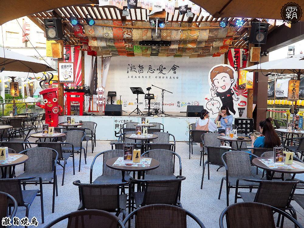 20180620082330 69 - 熱血採訪 | 夜市整柱Sapporo喝越夜越嗨,還有超害羞的杯組,一上桌大家都笑了