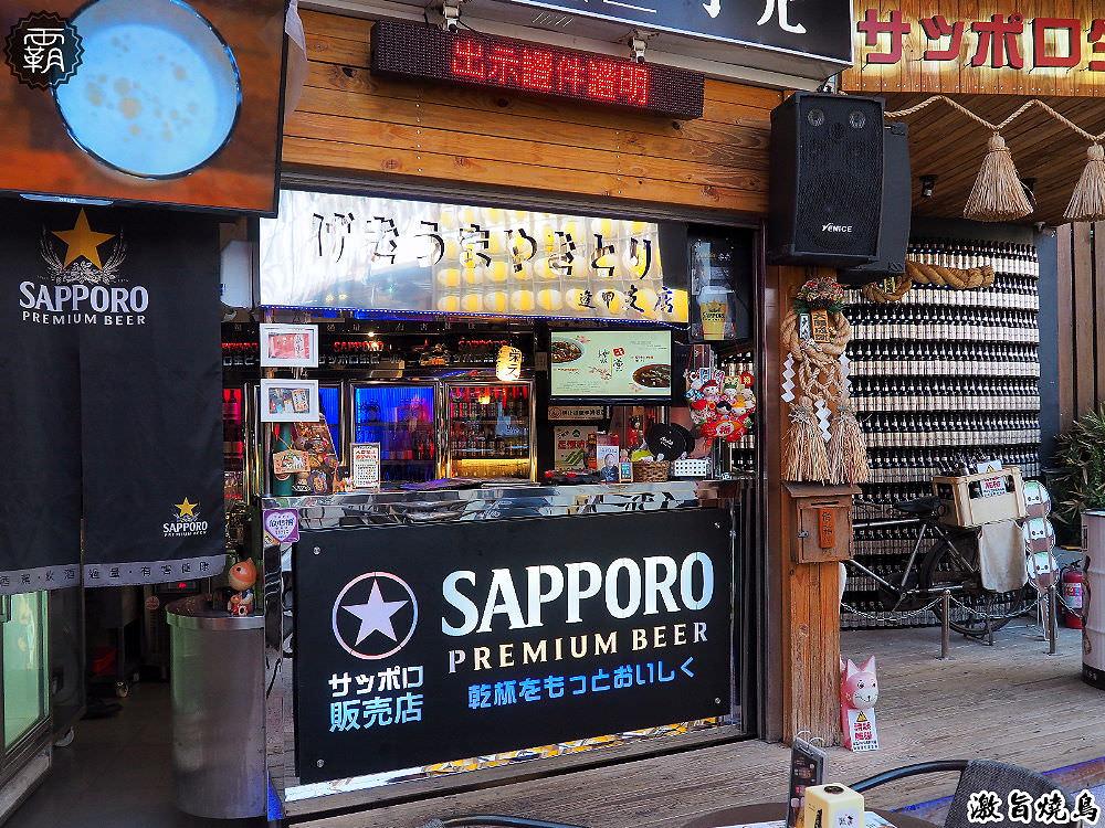 20180620082334 21 - 熱血採訪 | 夜市整柱Sapporo喝越夜越嗨,還有超害羞的杯組,一上桌大家都笑了
