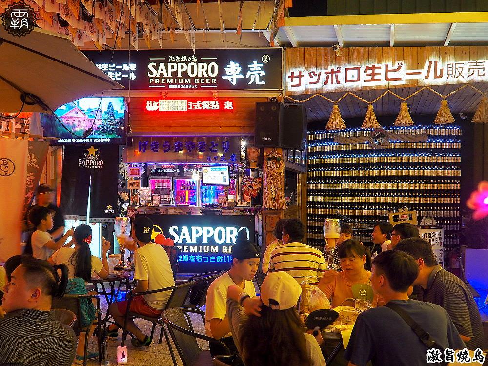 20180620082511 83 - 熱血採訪 | 夜市整柱Sapporo喝越夜越嗨,還有超害羞的杯組,一上桌大家都笑了