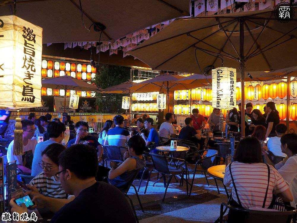 20180620082512 3 - 熱血採訪 | 夜市整柱Sapporo喝越夜越嗨,還有超害羞的杯組,一上桌大家都笑了