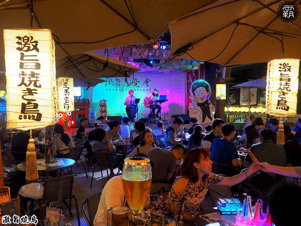 20180620082519 85 - 熱血採訪 | 夜市整柱Sapporo喝越夜越嗨,還有超害羞的杯組,一上桌大家都笑了