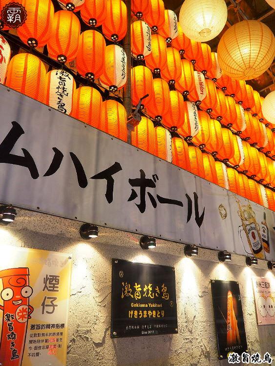 20180620082703 34 - 熱血採訪 | 夜市整柱Sapporo喝越夜越嗨,還有超害羞的杯組,一上桌大家都笑了