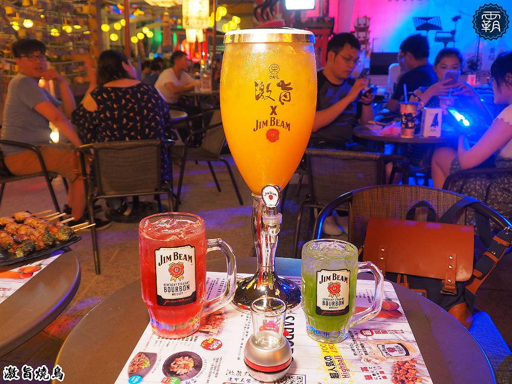 20180620082843 49 - 熱血採訪 | 夜市整柱Sapporo喝越夜越嗨,還有超害羞的杯組,一上桌大家都笑了