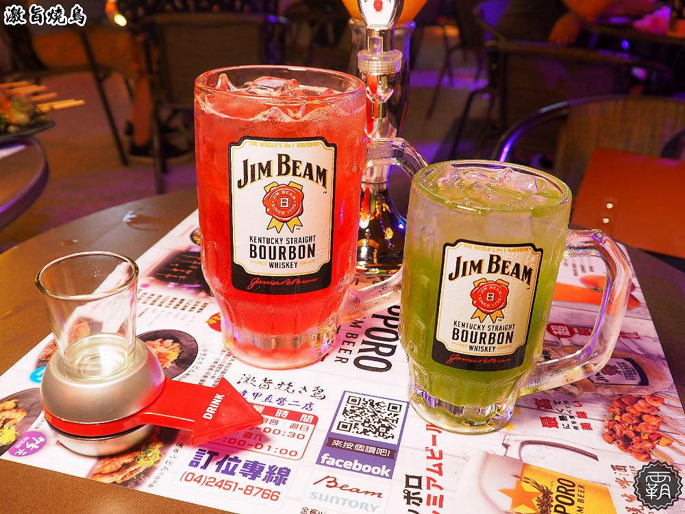 20180620082844 25 - 熱血採訪 | 夜市整柱Sapporo喝越夜越嗨,還有超害羞的杯組,一上桌大家都笑了
