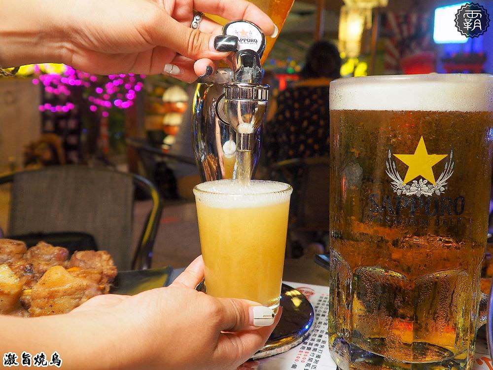 20180620082845 8 - 熱血採訪 | 夜市整柱Sapporo喝越夜越嗨,還有超害羞的杯組,一上桌大家都笑了