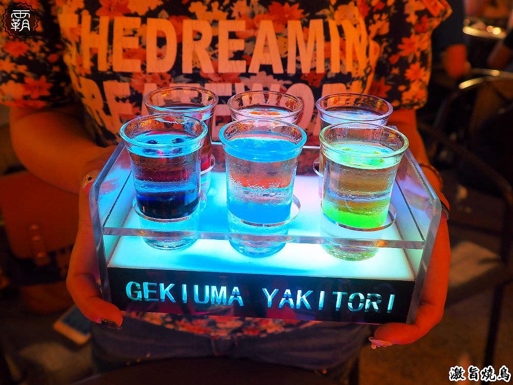 20180620083246 23 - 熱血採訪 | 夜市整柱Sapporo喝越夜越嗨,還有超害羞的杯組,一上桌大家都笑了