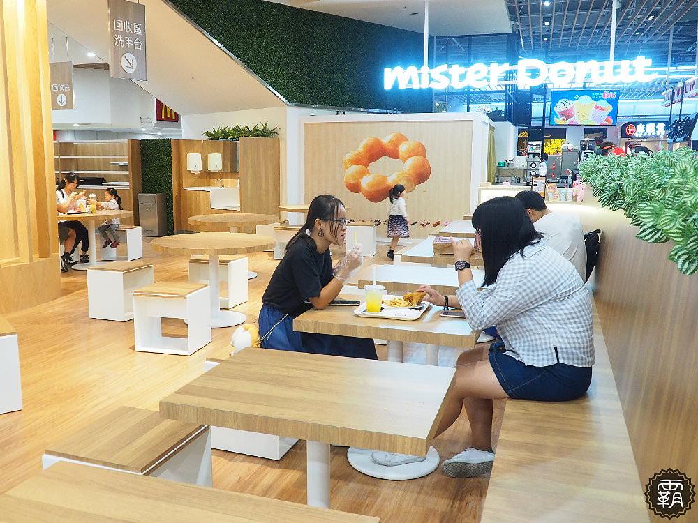 20180629131237 69 - 新時代購物中心美食街全新改版,大樹座位底下好多人乘涼,還有麥當勞、稻村麵包等近20家知名餐飲進駐~