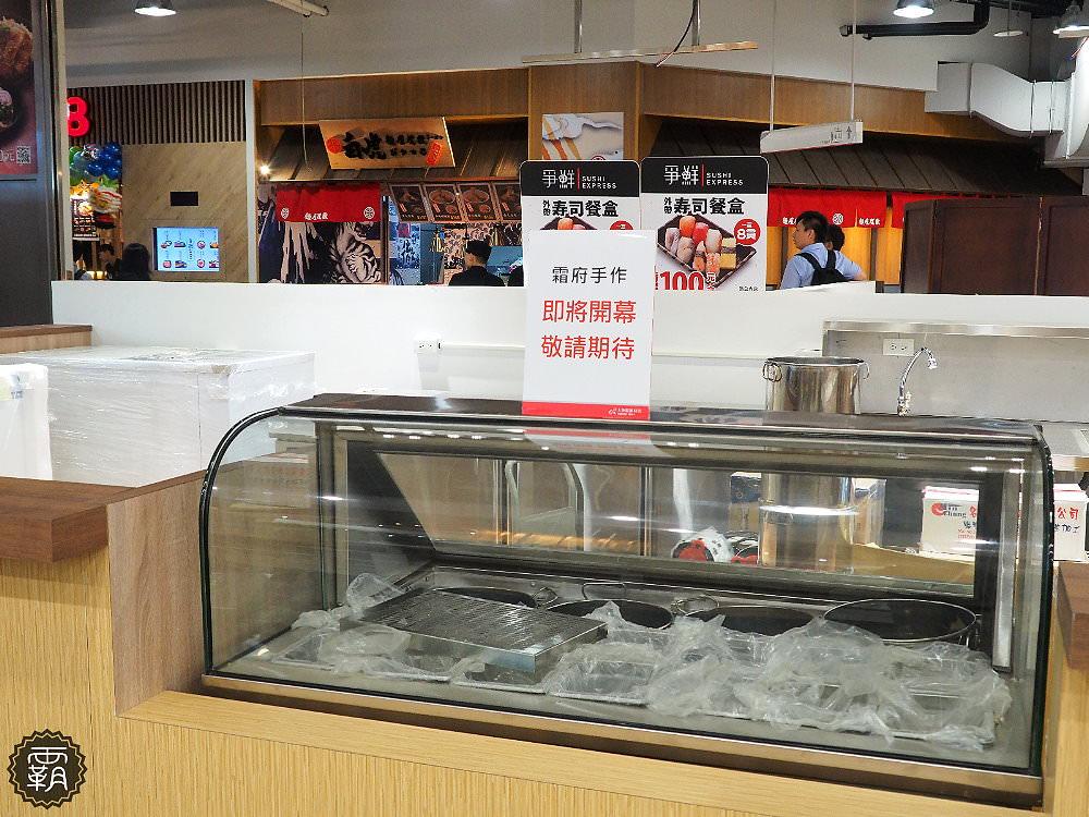 20180629131912 86 - 新時代購物中心美食街全新改版,大樹座位底下好多人乘涼,還有麥當勞、稻村麵包等近20家知名餐飲進駐~