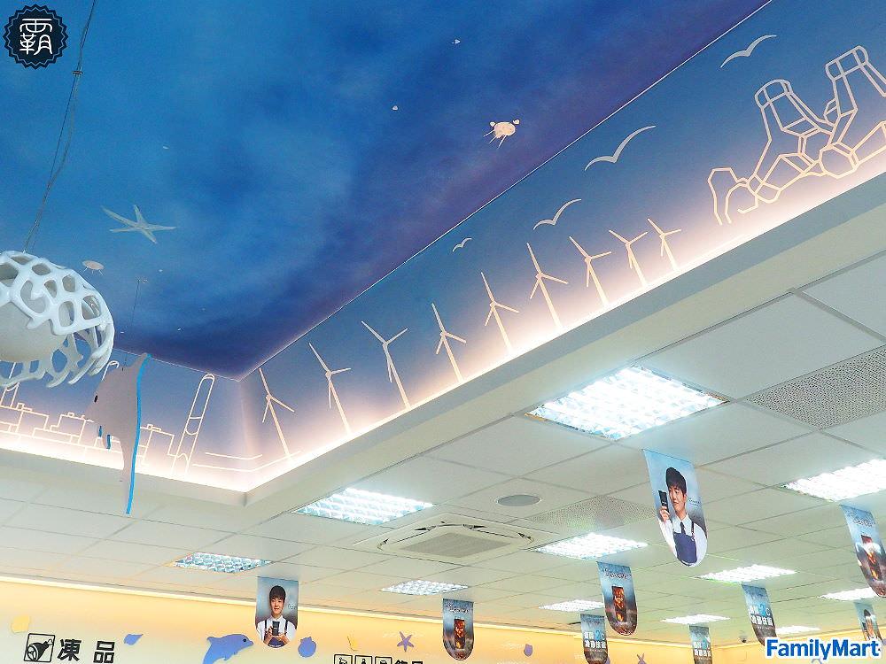 """20180705195534 24 - 全家超商夏日特調咖啡""""可樂咖啡""""氣泡感結合咖啡香,7/8前加LINE好友享有優惠價~"""
