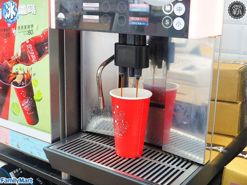 """20180705200033 66 - 全家超商夏日特調咖啡""""可樂咖啡""""氣泡感結合咖啡香,7/8前加LINE好友享有優惠價~"""