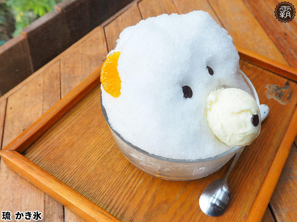 20180708204644 43 - 琉かき氷日式剉冰│湛藍剉冰配餅乾粉沙灘,好夏天~