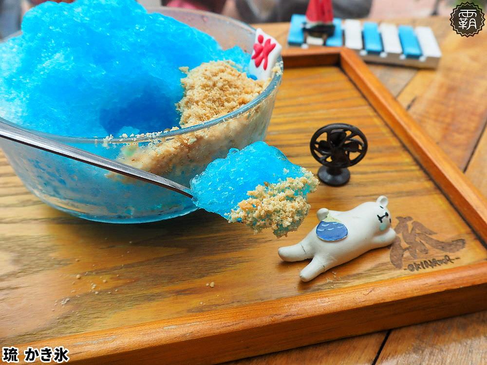 20180708204650 77 - 琉かき氷日式剉冰│湛藍剉冰配餅乾粉沙灘,好夏天~