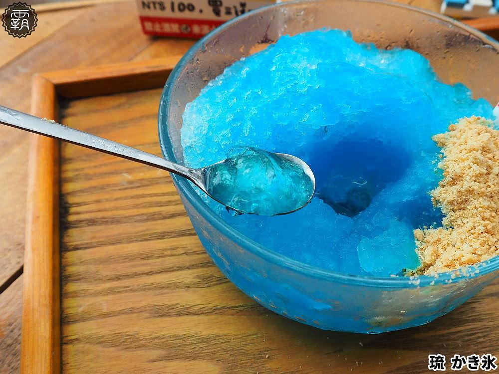20180708204651 56 - 琉かき氷日式剉冰│湛藍剉冰配餅乾粉沙灘,好夏天~