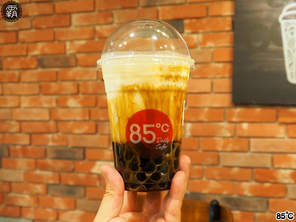 20180717140444 41 - 85度C芋頭鮮奶,香濃滑順可以吃到芋頭顆粒,6/15~6/18限定優惠第二杯半價~