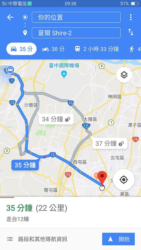 20180719230803 67 - Google地圖機車模式在台正式上線!貼近機車族使用!
