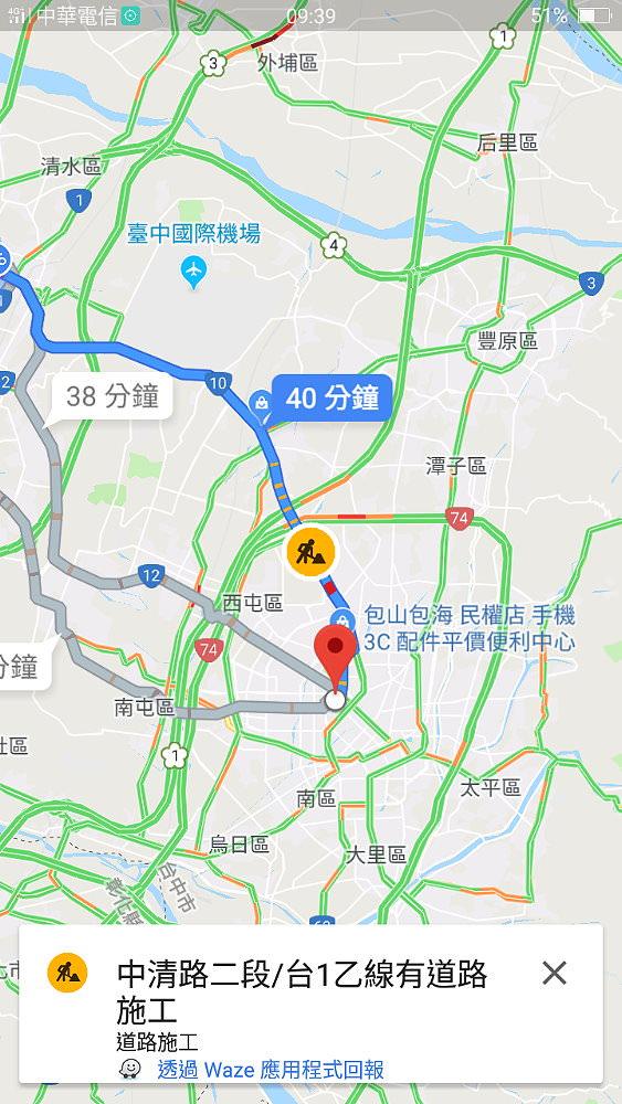 20180719230808 78 - Google地圖機車模式在台正式上線!貼近機車族使用!