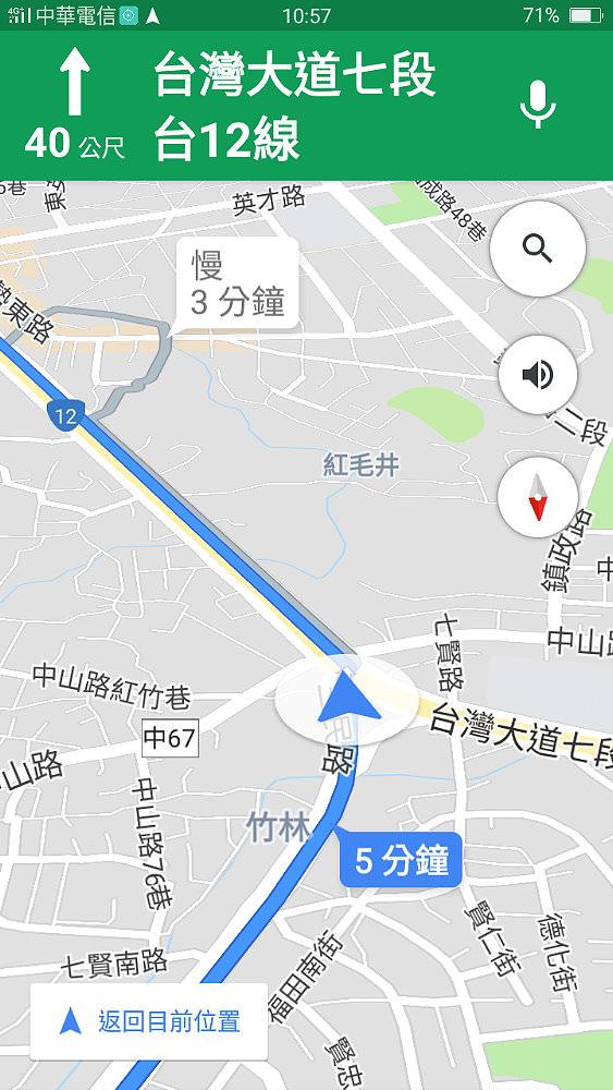 20180719231424 94 - Google地圖機車模式在台正式上線!貼近機車族使用!