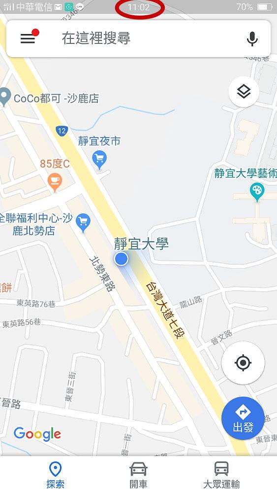20180719231425 14 - Google地圖機車模式在台正式上線!貼近機車族使用!