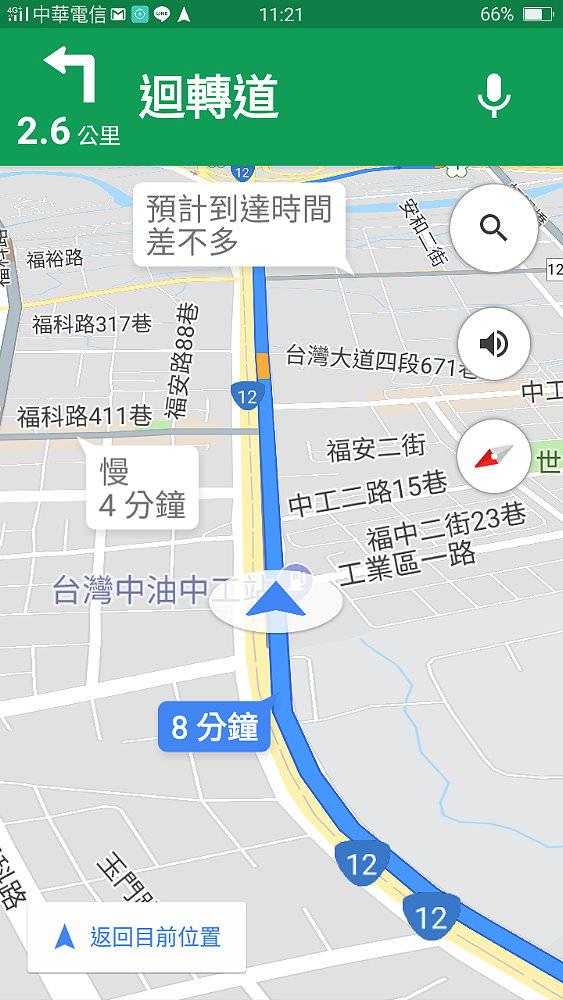 20180719231428 63 - Google地圖機車模式在台正式上線!貼近機車族使用!