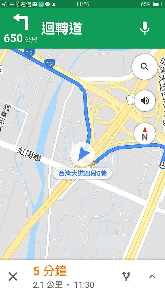 20180719231429 41 - Google地圖機車模式在台正式上線!貼近機車族使用!