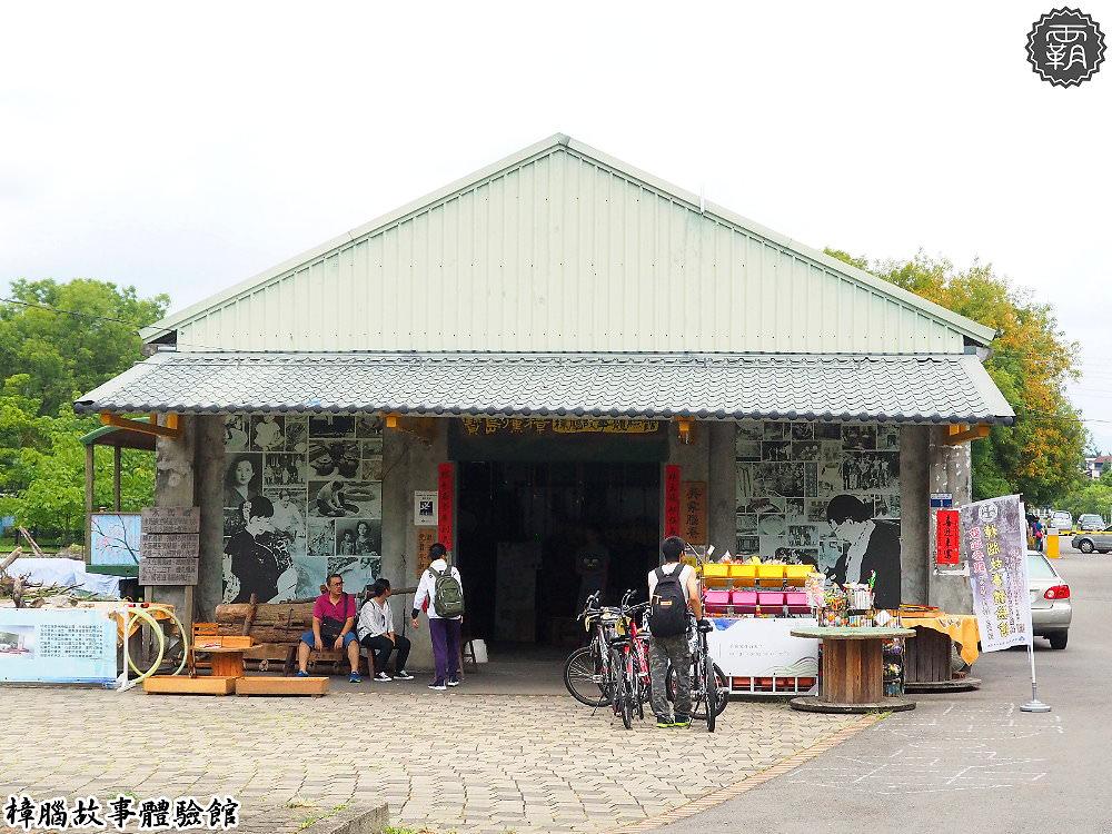 20180724200916 44 - 東勢客家文化園區│有主題展出、故事體驗館,還能在綠色廊道內騎單車,假日休閒好所在~