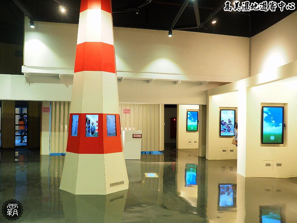 20180802120405 22 - 高美濕地遊客中心,外有招潮蟹裝飾藝術,內有互動體驗適合親子出遊!