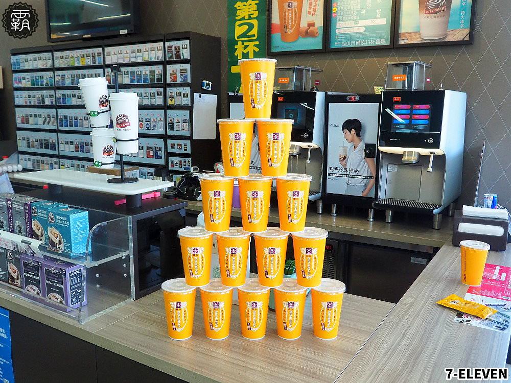 20180814133846 30 - 7-ELEVEN 冰森永牛奶糖奶茶,搭配經典森永杯,8/15全台限量推出~