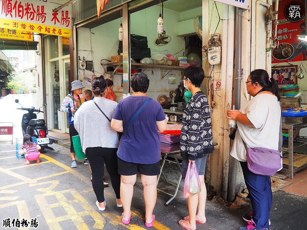 20180815195044 7 - 順伯粉腸,經營超過50年的老攤,大甲鎮瀾宮周遭獨特粉腸小吃~~