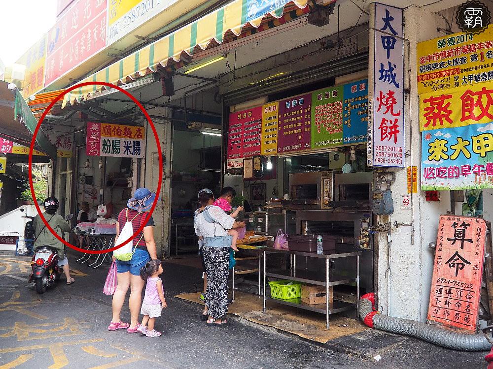 20180815195047 49 - 順伯粉腸,經營超過50年的老攤,大甲鎮瀾宮周遭獨特粉腸小吃~~