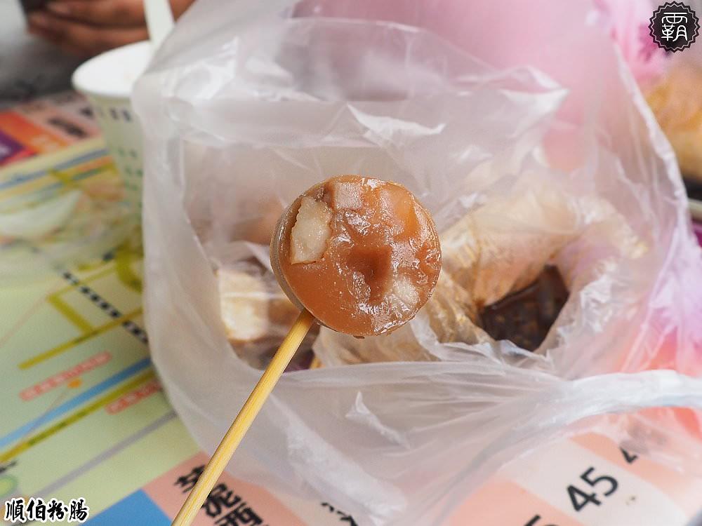 20180815195424 25 - 順伯粉腸,經營超過50年的老攤,大甲鎮瀾宮周遭獨特粉腸小吃~~