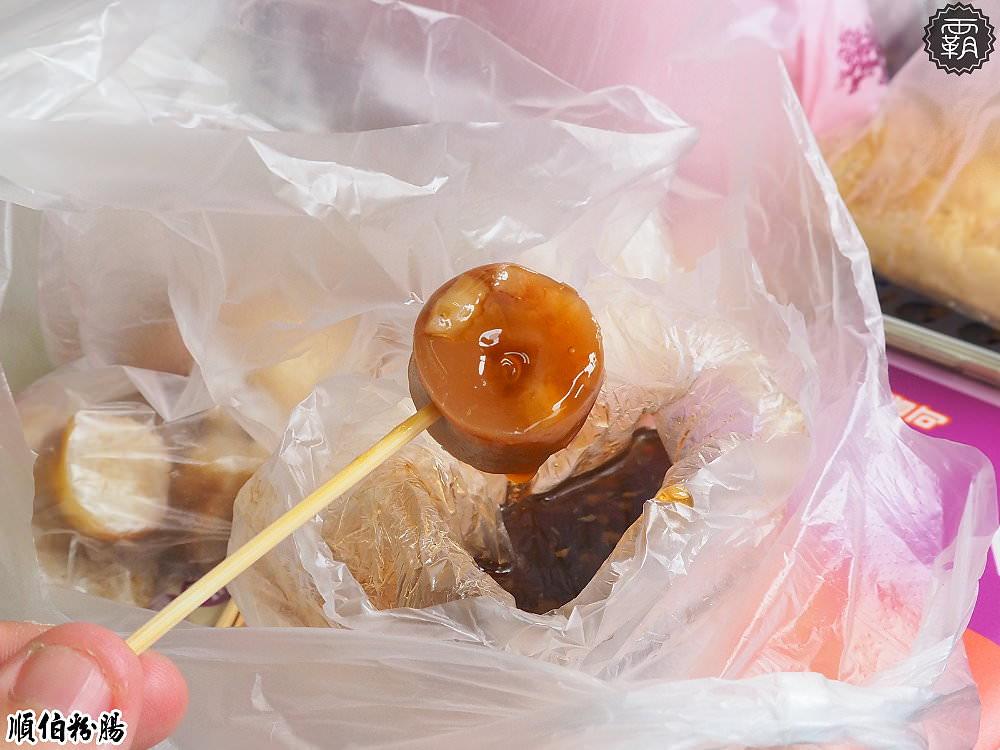20180815195427 76 - 順伯粉腸,經營超過50年的老攤,大甲鎮瀾宮周遭獨特粉腸小吃~~
