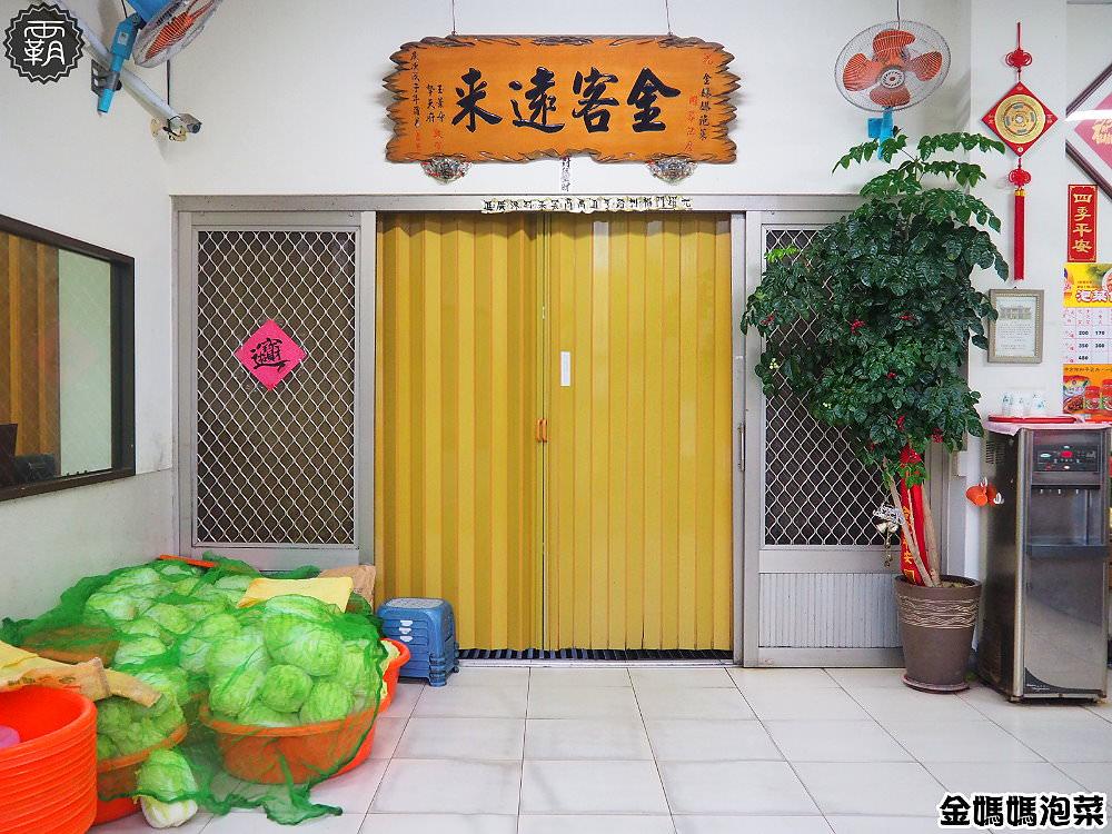 20180826150459 26 - 金媽媽泡菜,韓國人做的正統韓式泡菜,地點好隱密阿~