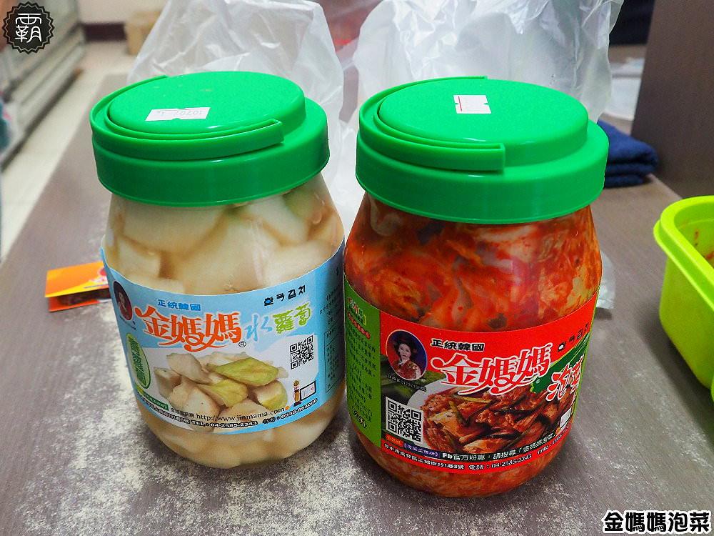 20180826150816 57 - 金媽媽泡菜,韓國人做的正統韓式泡菜,地點好隱密阿~