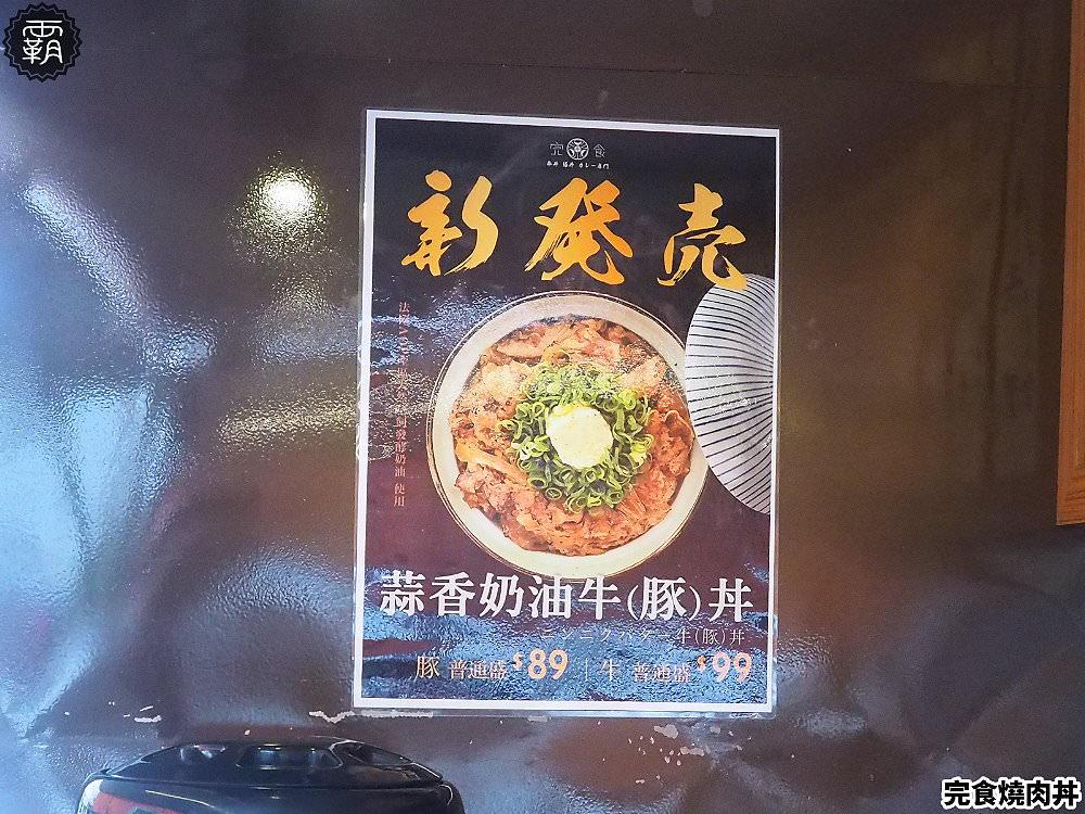 20180912201250 8 - 完食燒肉丼,海線行動餐車,半熟糖心蛋配上奶油蒜香牛丼,好香阿~