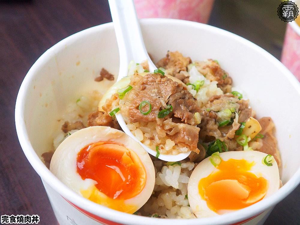 20180912201857 72 - 完食燒肉丼,海線行動餐車,半熟糖心蛋配上奶油蒜香牛丼,好香阿~