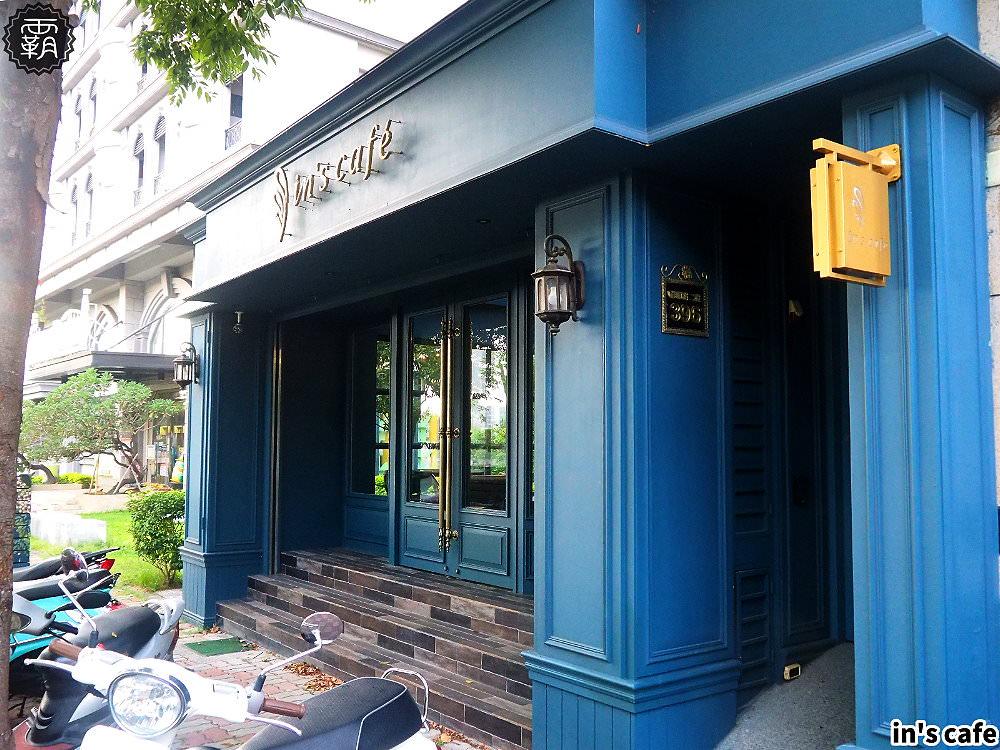 20180923192534 97 - in's cafe北屯精品咖啡,自家烘焙咖啡跟自製布丁,英倫貴族風,還有美拍植生牆~