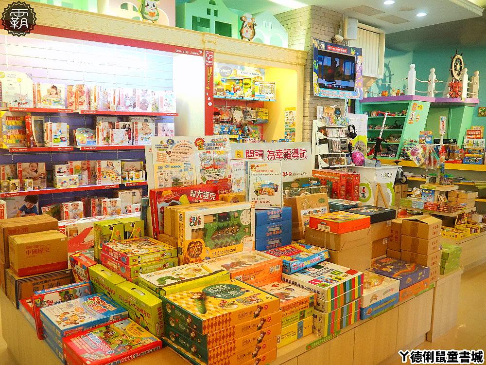 20180925231924 24 - ㄚ德俐鼠童書城│親子互動園地,有書籍玩具、DIY體驗與溜滑梯