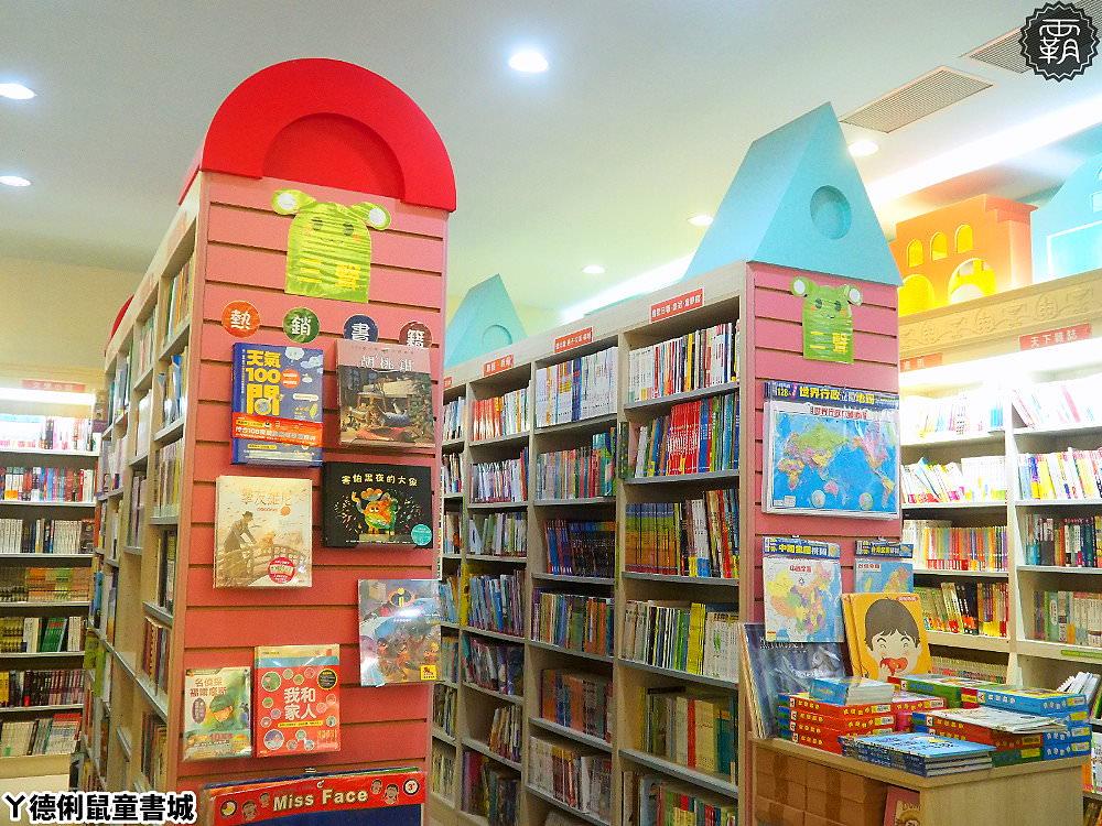 20180925232122 57 - ㄚ德俐鼠童書城│親子互動園地,有書籍玩具、DIY體驗與溜滑梯