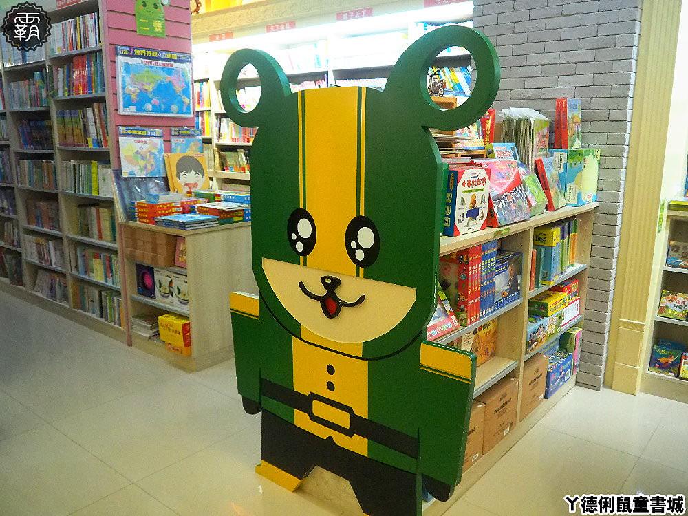 20180925232124 73 - ㄚ德俐鼠童書城│親子互動園地,有書籍玩具、DIY體驗與溜滑梯