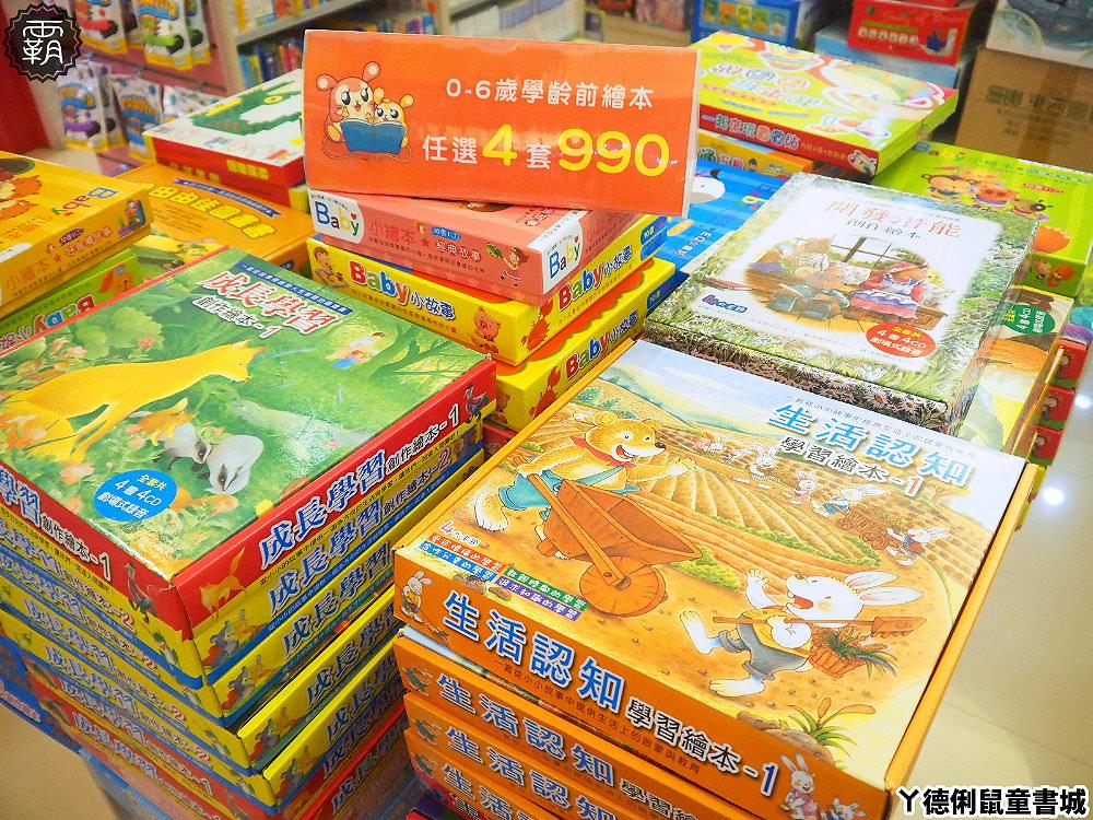 20180925232128 81 - ㄚ德俐鼠童書城│親子互動園地,有書籍玩具、DIY體驗與溜滑梯