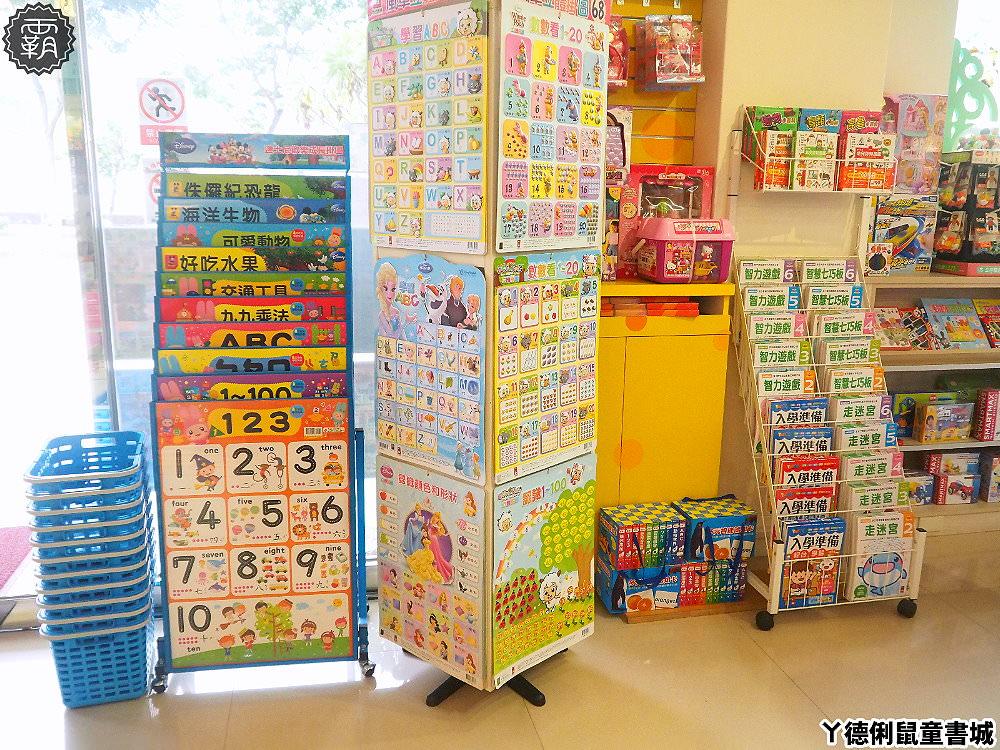 20180925232130 11 - ㄚ德俐鼠童書城│親子互動園地,有書籍玩具、DIY體驗與溜滑梯