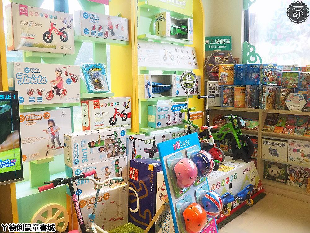 20180925232133 32 - ㄚ德俐鼠童書城│親子互動園地,有書籍玩具、DIY體驗與溜滑梯