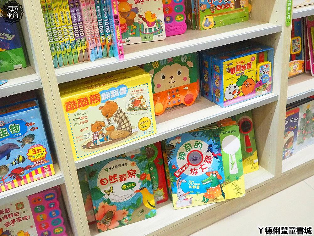 20180925232624 92 - ㄚ德俐鼠童書城│親子互動園地,有書籍玩具、DIY體驗與溜滑梯