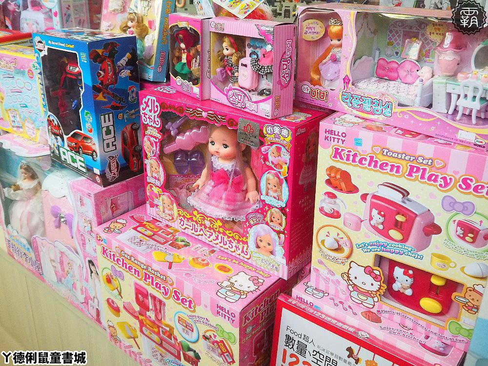 20180925232809 90 - ㄚ德俐鼠童書城│親子互動園地,有書籍玩具、DIY體驗與溜滑梯