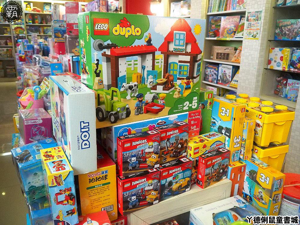 20180925232823 43 - ㄚ德俐鼠童書城│親子互動園地,有書籍玩具、DIY體驗與溜滑梯