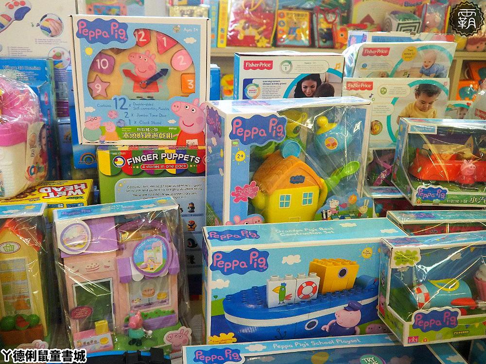 20180925232827 78 - ㄚ德俐鼠童書城│親子互動園地,有書籍玩具、DIY體驗與溜滑梯