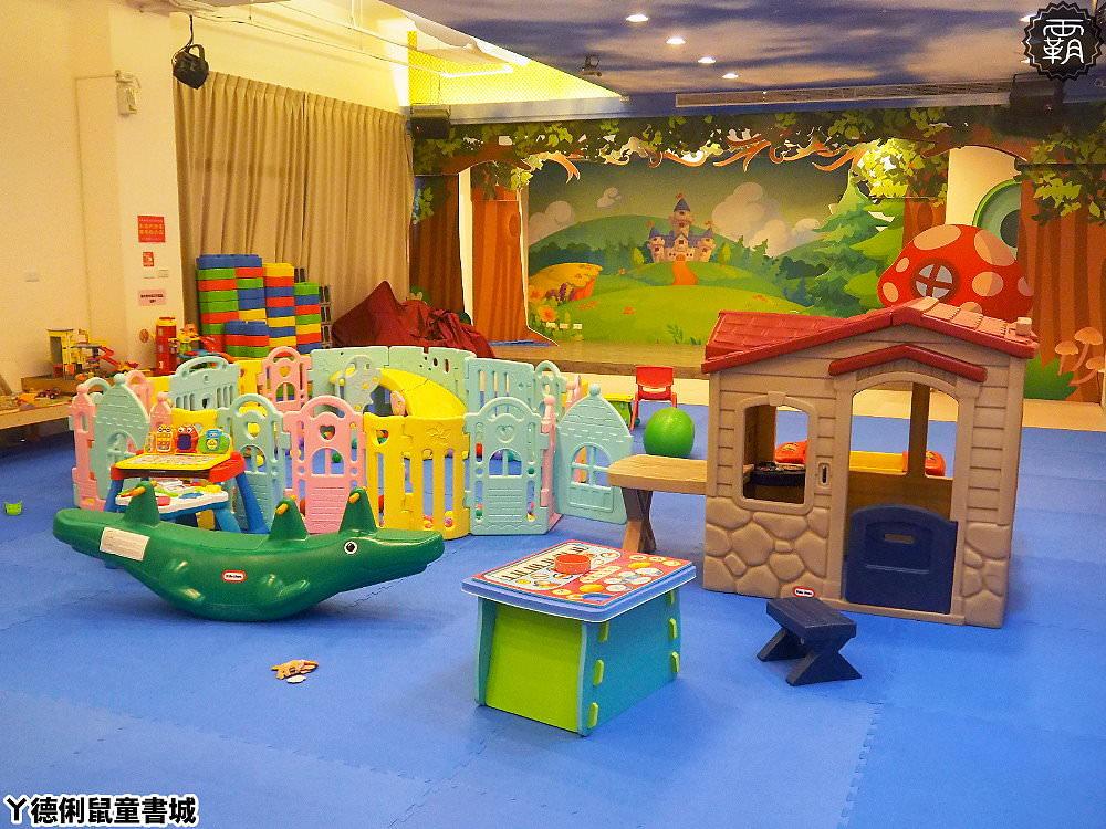20180925232935 90 - ㄚ德俐鼠童書城│親子互動園地,有書籍玩具、DIY體驗與溜滑梯