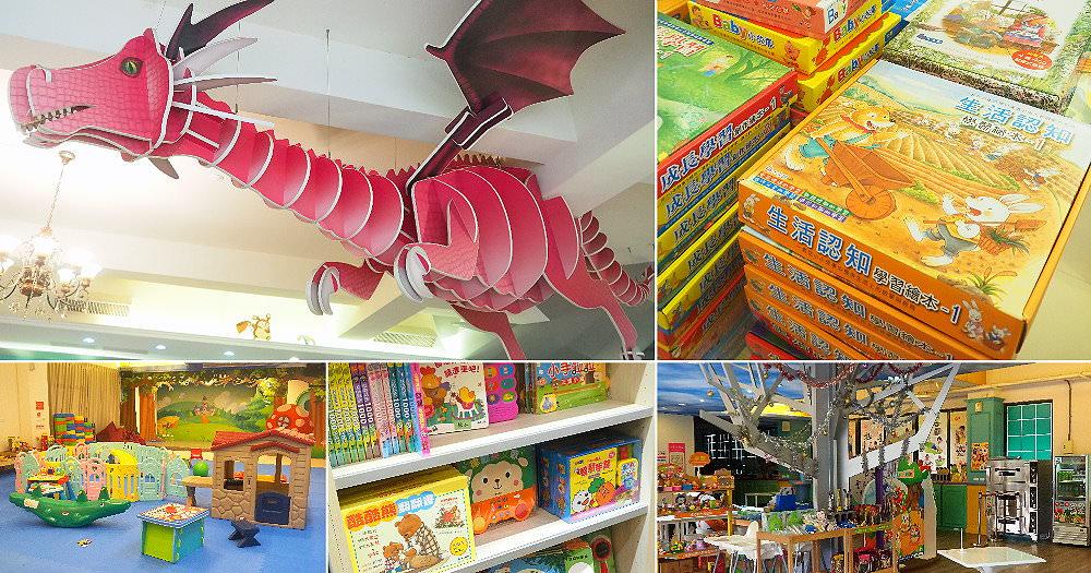 20180926001101 16 - ㄚ德俐鼠童書城│親子互動園地,有書籍玩具、DIY體驗與溜滑梯