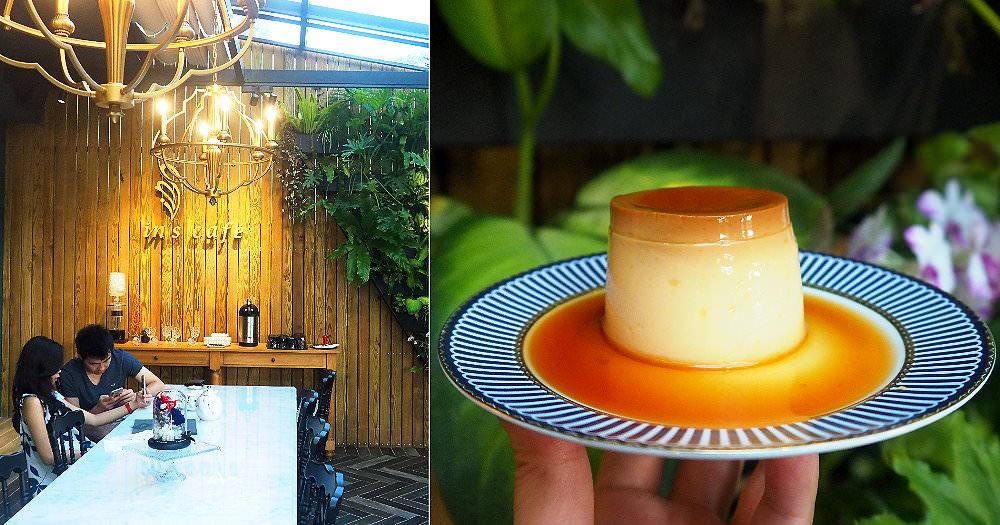 20180927230300 39 - in's cafe北屯精品咖啡,自家烘焙咖啡跟自製布丁,英倫貴族風,還有美拍植生牆~