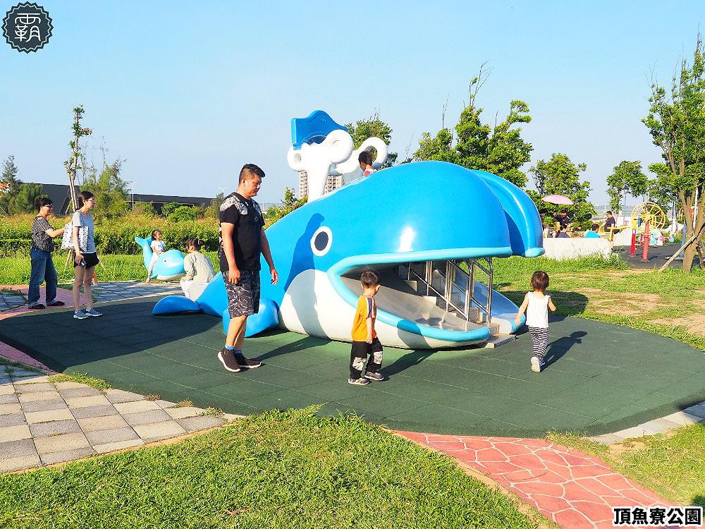 20180930174744 2 - 海線親子遊憩公園,有3D海洋彩繪圖、IG風彩虹椅、草地迷宮,占地寬廣設施齊全~